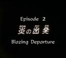 Episode 2 (1990 anime)