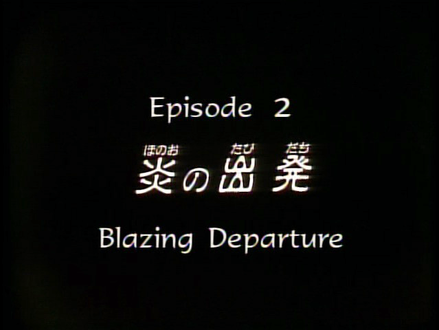 File:1990 anime - episode 2.png