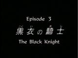 Episode 3 (1990 anime)
