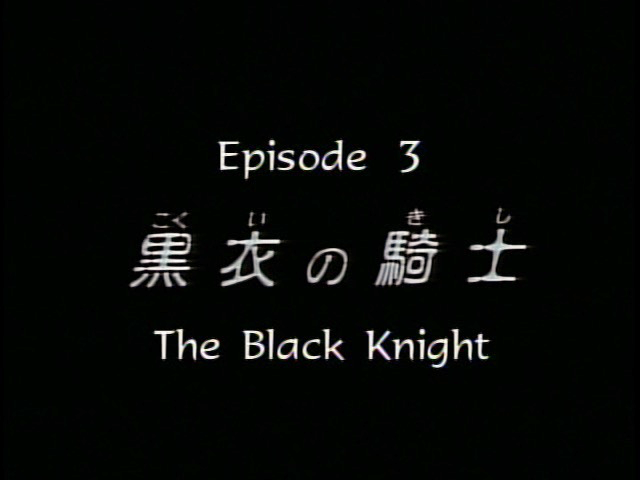 File:1990 anime - episode 3.png