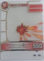 MagmaLaunch