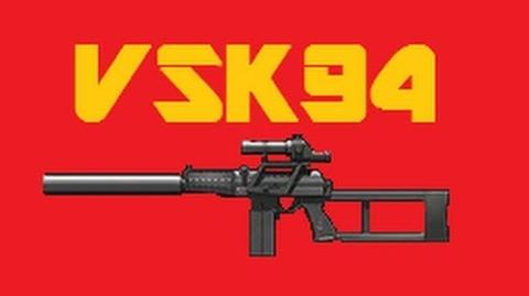 Red Crucible VSK94