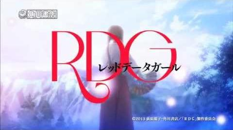 Red Data Girl Anime Trailer
