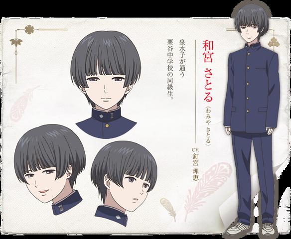 File:Satoru Concept.png