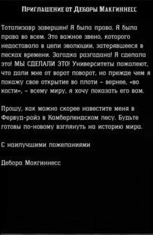 Screenshot 5-3