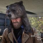 傳奇灰熊頭帽