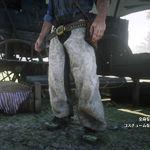 傳奇野牛皮蝙蝠翼套褲