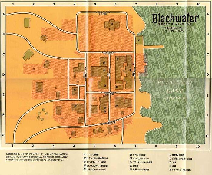 Blackwater-low