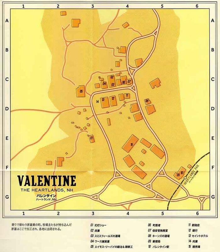 Valentine-low