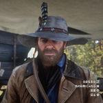 傳奇美洲獅皮寬簷帽