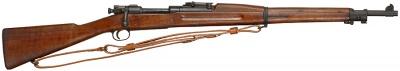 File:M1903 Springfield Rifle - .30-06.jpg