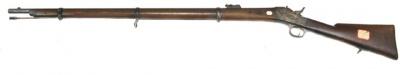 File:Remington Rolling Block Rifle.jpg