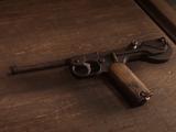 Semi-Automatic Pistol (RDR 2)