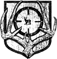 Master-Hunter-Emblem