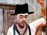 Chu Fook
