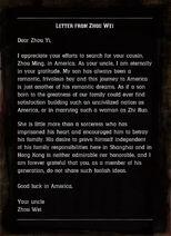 Letter to Zhou Yi from Zhou Wei content