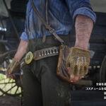 RDR2 豚の皮のライフル兵手袋