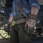RDR2 イグアナの牧場手袋