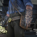 RDR2 ヘビ皮の騎兵隊手袋