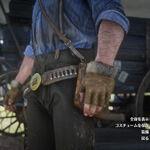 RDR2 アナグマのライフル兵手袋