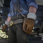 RDR2 伝説のプロングホーンの牧場手袋