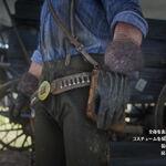 RDR2 ヘラジカの牧場手袋