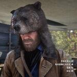 RDR2 伝説の熊の頭の帽子