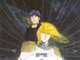 Legend of Galactic Heroes