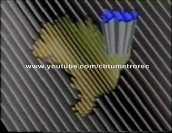 Bom Dia Pernambuco Rede Globo Logopedia 2 Wiki Fandom