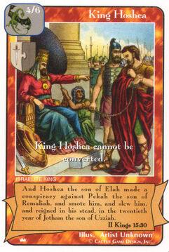 King Hoshea - Kings