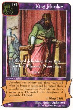 King Jehoahaz (Judah) - Kings