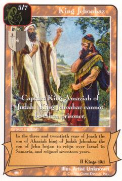 King Jehoahaz (Israel) (Ki)