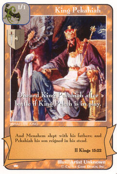 King Pekahiah - Kings