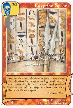 Egyptian Spear (FF) - Faith of Fathers