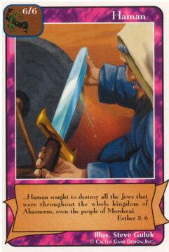 Haman - Unlimited