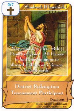 Shadrach (Hananiah) - Promotional