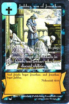 Jaddua, son of Jonathan - Thesaurus