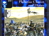 Philistine Chariot and Horses (TP)