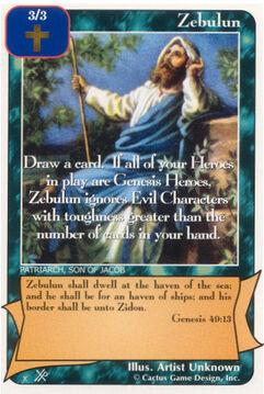 Zebulun (FF) - Faith of Fathers