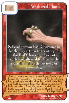 Withered Hand (Ki)