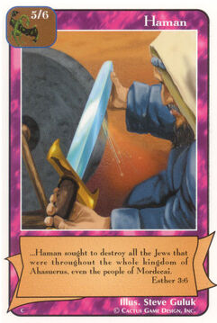 Haman - C Deck (UL)
