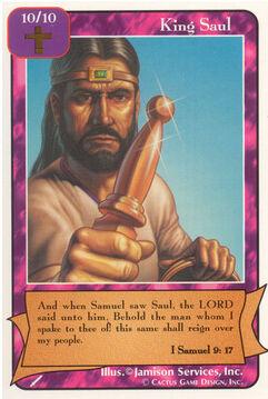 King Saul (Purple) (Wa)