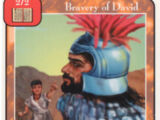 Bravery of David (UL)