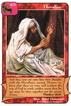 Herodian - E Deck