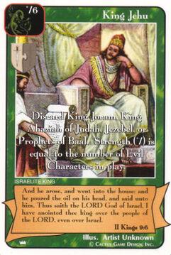 King Jehu - Kings