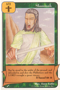 Shammah - Warriors