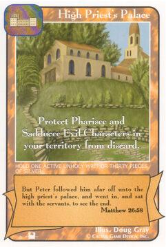 High Priest's Palace (Pi) - Priests