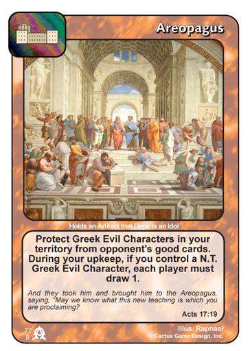 Areopagus (TEC)