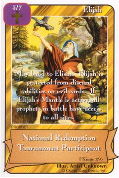 Elijah - Promotional