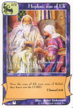 Hophni, son of Eli (Pi) - Priests